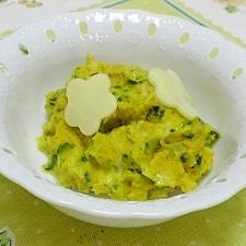 カボチャのチーズ入りサラダ