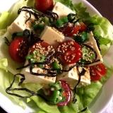 塩昆布で美味しく*豆腐サラダ