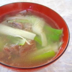 牛スジとねぎの和風スープ
