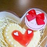 愛を届けよう~ハートクッキー♪