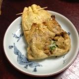 水菜と納豆の金山寺味噌和え巾着焼き