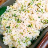 季節のごはん◎セリと貝柱の混ぜご飯