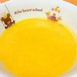 簡単♪かぼちゃのポタージュスープ