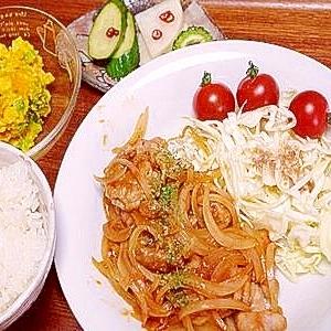 豚肉のケチャップ炒め(塩分1.38g)