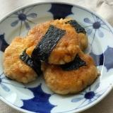 おから豆腐餅の海苔巻き