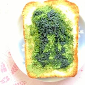 甘しょっばい♪青汁塩麹ハニートースト
