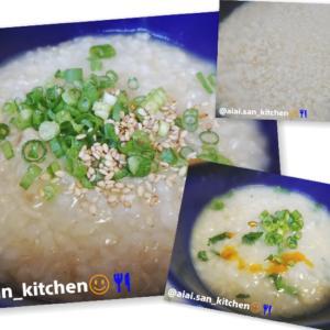 【鶏皮】ゆで汁でさっぱり鶏白湯粥 玄米 ダイエット