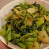 菜の花の生姜スパイス炒め