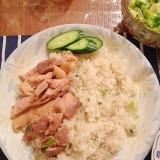 お手軽にシンガポール料理☆炊飯器で海南鶏飯!!