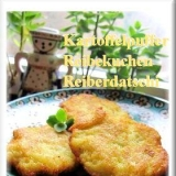 独逸◆芋料理 カルトッフェルプッファー