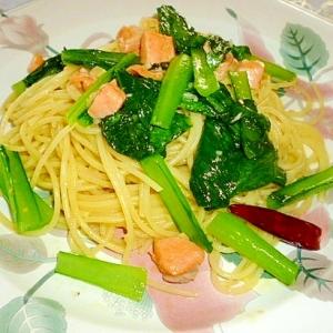 小松菜とサーモンのペペロンチーノ♪