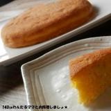 炊飯器で簡単★かぼちゃケーキ