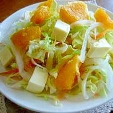 爽やか♪春野菜&オレンジ&チーズのサラダ
