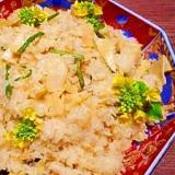 筍と山菜☆炊き込みご飯