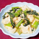 あと一品に!5分で出来る!小松菜と豆腐の炒め物