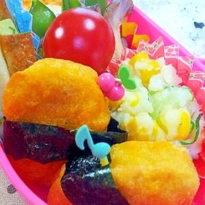 お弁当に✿チキンナゲットの海苔マヨ巻き❤