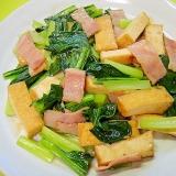 小松菜と厚揚げベーコンの炒め