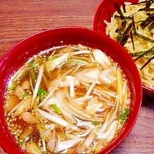鶏ゴボウ和風☆つけ麺