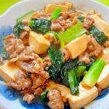 豆腐と豚肉小松菜のとろみ炒め