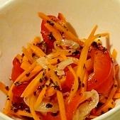 人参とパプリカの冷製サラダ