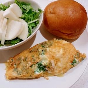 ワンプレート パセリとチーズのオムレツと水菜サラダ