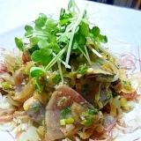 カツオのポキ風サラダ
