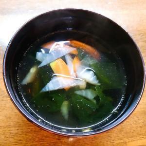 大根人参ワカメの中華スープ