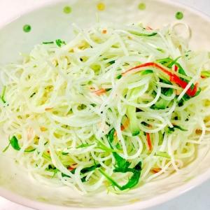 水菜と春雨の柚子胡椒マヨサラダ