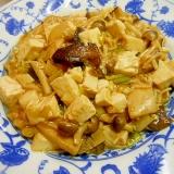 ヘルシーに☆豆腐ときのこのマーボ味☆