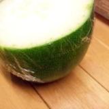 冬瓜の保存方法