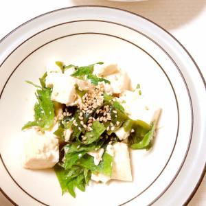 リピしたい♪ヘルシー豆腐サラダ