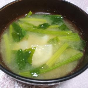 冷凍ほうれん草と大根のお味噌汁