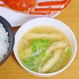 白菜と油揚げのお味噌汁★減塩・低カリウム志向