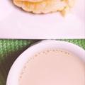 リンゴンベリーとマスカルポーネのパイ