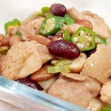 ヘルシー(^^)鶏モモ肉とミックスビーンズの煮物♪