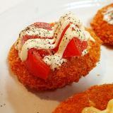 マスカルポーネとトマトのおやつコロッケ