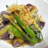 油控えめ焼き揚げで夏野菜の和え浸し