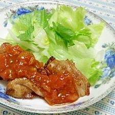 カリカリ豚のピリ辛トマトソース