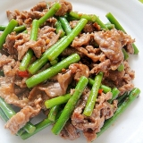 牛肉とにんにくの芽のピリ辛炒め