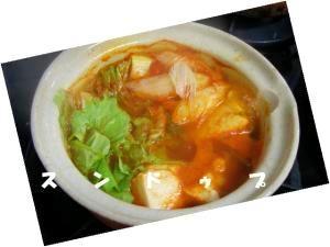 スンドゥプチゲ 寒い日には韓国風ピリ辛豆腐鍋♪