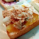 オレンジマーマレードと玄米フレークのミニパン