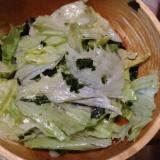 レタスと韓国のりのサラダ