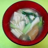 舞茸とエリンギ小松菜の味噌汁