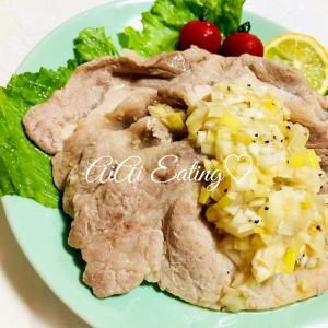 ♡薄切りロース肉で簡単15分♪レモンねぎ塩焼き♡