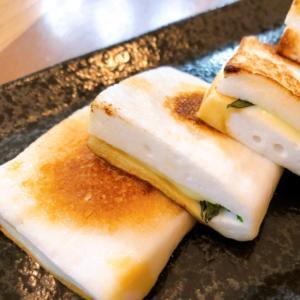 はんぺん大葉チーズの挟み焼き