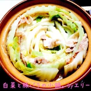 白菜と豚バラのミルフィーユ鍋。