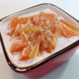 美的 蜜柑とドライマンゴーのブルーベリーヨーグルト