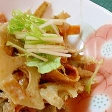 シャキシャキ根菜サラダ