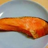 オーブンレンジがあれば☆簡単焼き鮭