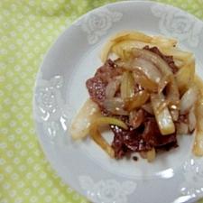 焼肉と新玉ねぎの甘醤油焼き